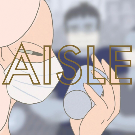 In the far background, a blurred illustration of a blue person, wearing a face mask. In the foreground, unblurred, a cartoon woman with albinism is holding a tin close to her face in order to read it. 'AISLE' is written across the image in gold outlined letters.